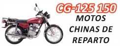 CG-125 150